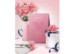 粉色康乃馨礼物母亲节海报