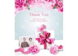 春天韩文鲜花礼物亲人海报