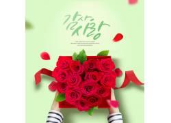 玫瑰花韩文春天海报