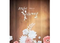 木板韩文背景粉色花毛茛夏季海报