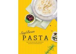 健康食物韩国美食海报