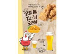 韩国炸鸡啤酒特色美食海报