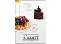 特色甜品美食海报