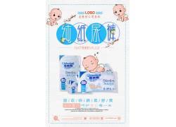 百安乐婴儿纸尿裤