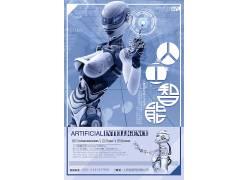 机器美女智能生活科技海报