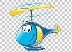 航空运输卡通火车,直升机,蓝色和黄色直升机字符PNG剪贴画汽车,运