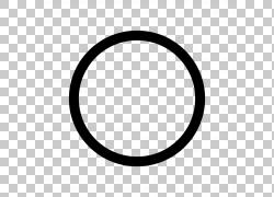 箭头计算机图标,符号PNG剪贴画杂项,电脑程序,汽车零件,轮辋,nuvo