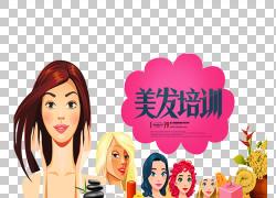 卡通插图,美容训练PNG剪贴画人,花卉,卡通,火车站,女孩,wordart,图片