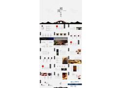 黑色极简小资中国风ppt模板图片