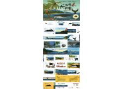 《小海螺和大鲸鱼》绘本故事ppt图片