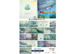 《彩虹鱼和大鲸鱼》绘本故事ppt图片