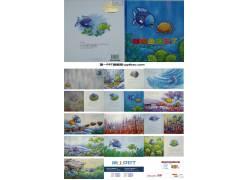 《彩虹鱼迷路了》绘本故事ppt图片
