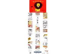 《快活的狮子》绘本故事ppt图片