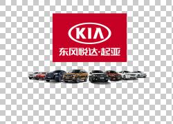 起亚KX3汽车运动型多功能车起亚狮跑,东风起亚PNG剪贴画紧凑型轿