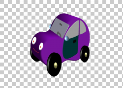 汽车公司,公共汽车PNG剪贴画紫色,紫罗兰色,汽车,电脑壁纸,洋红色