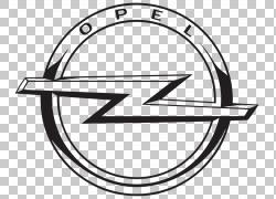 欧宝汽车通用汽车日产标志,标致PNG剪贴画文本,单色,车辆,标致,单