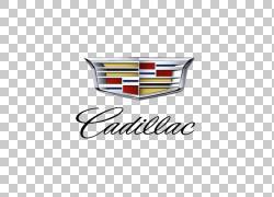 汽车别克雪佛兰凯迪拉克GMC,凯迪拉克标志PNG剪贴画免费Logo设计