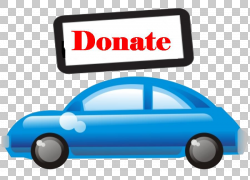 汽车捐赠慈善组织减税,捐赠卡车的PNG剪贴画紧凑型汽车,蓝色,捐赠