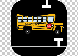 汽车Logo品牌,校车PNG剪贴画标志,校车,车辆,艺术,品牌,线,汽车,