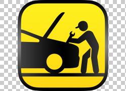 汽车MINI汽车维修店汽车机械汽车服务,汽车服务PNG剪贴画文字,标