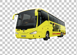 旅游巴士服务RakvereKüttesalong公共交通Jaama puiestee,巴士PN