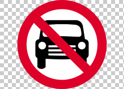 高速公路代码汽车交通标志道路标志在英国,驾驶PNG剪贴画驾驶,徽