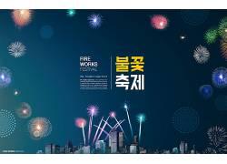 烟花节韩国海报