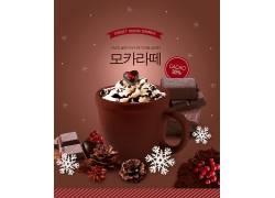 韩国巧克力与冰淇淋美食海报