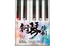 钢琴教育培训海报模板