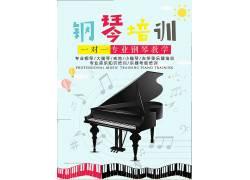 专业钢琴培训教育海报模板