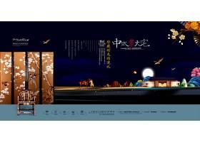 江南风中式大宅房地产招商海报
