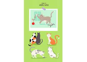 可爱小猫插图