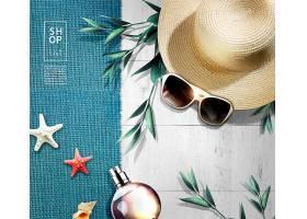 时尚夏季防晒护肤海报背景