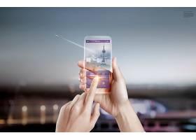 手机商务交通科技海报