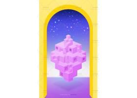 星空与建筑背景梦幻抽象空间海报