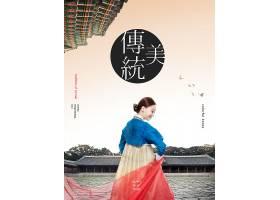 传统韩国美女室外写真