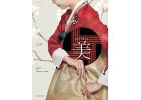 传统美韩国美女写真