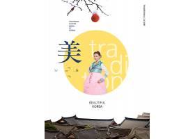 建筑与韩国美女写真