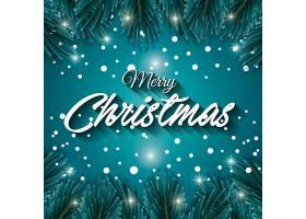 圣诞树与光芒背景圣诞节海报