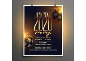 2020新年海报