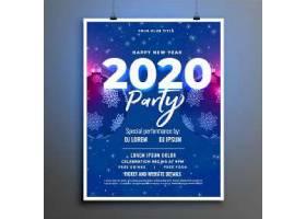 创意蓝色雪花2020新年海报