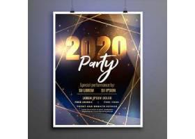 金色光芒几何图案背景2020新年海报