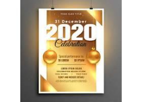 2020新年海报设计