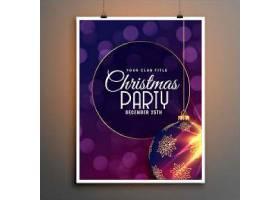 炫美气球圣诞节海报设计