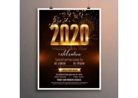 丝带烟花2020新年海报