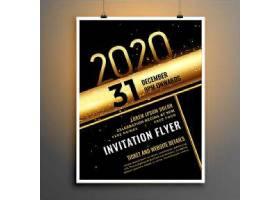 金色2020新年海报