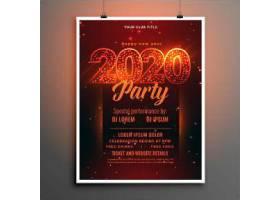 红色立体2020新年海报