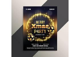 圣诞节金色海报