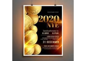 大气金色2020新年海报