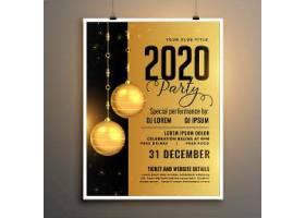 2020大气新年海报